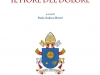 """Sovracopertina de """"Il Fiore del dolore"""" di Mario Luzi (ediz. Metteliana-CentroStampa) in edizione particolare su carta speciale in unica copia per Papa Francesco."""